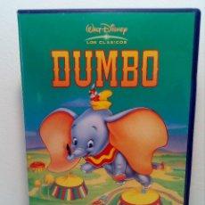 Cine: DVD DUMBO - CLÁSICO Nº 4 (EDICIÓN CLÁSICA) PRÁCTICAMENTE NUEVA (WALT DISNEY). Lote 152789582