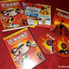 Cine: LOS INCREIBLES DISNEY PIXAR DOBLE 2 DVD 2005 ESPAÑA SPAIN. Lote 152956594