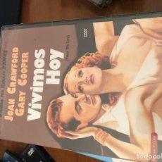 Cine: VIVIMOS HOY. DVD PRECINTADO. CAJA C. Lote 153103234