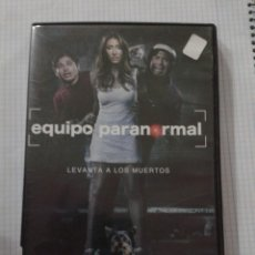 Cine: EQUIPO PARANORMAL. DVD. Lote 153371854