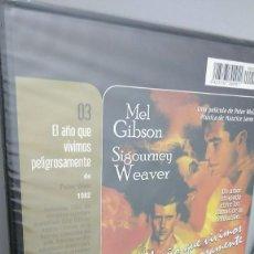 Cine: EL AÑO QUE VIVIMOS PELIGROSAMENTE. PETER WEIR. 1982. Lote 153470806