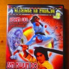 Cine: LIU EN PARIS (ZEN KWUN DO) (DVD). Lote 153636898