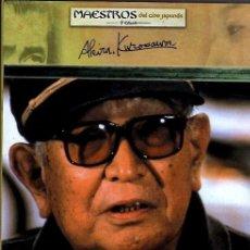 Cine: KUROSAWA DVD ...EL DOCUMENTAL QUE TE DESCUBRIRÁ COMO SE HACEN LAS PELÍCULAS MAGISTRALES. Lote 154329382