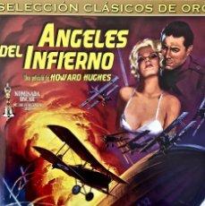 Cine: DVD+LIBRETO EXPLICATIVO. ANGELES DEL INFIERNO. HOWARD HAWKS. JEAN HARLOW. HOWARD HUGUES. V.O.S.E.. Lote 154541274