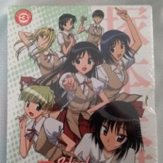 Cine: SCHOOL RUMBLE 2ª TEMPORADA. Lote 154771794