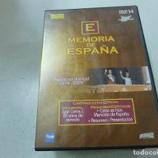Cine: MEMORIA DE ESPAÑA -DVD 14- N. Lote 154907906