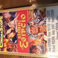 Cine: SINUHE EL EGIPCIO EDICION ESPECIAL CAJA LEROY 1 . Lote 154940474