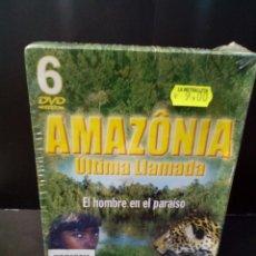 Cine: AMAZONIA ÚLTIMA LLAMADA DVD DOCUMENTAL. Lote 155143904