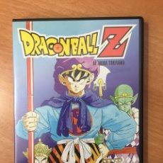 Cine: (S136) DRAGONBALL GARLICK JUNIOR INMORTAL - DVD SEGUNDA MANO. Lote 155599013