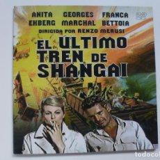 Cine: EL ÚLTIMO TREN DE SHANGAI. DVD. CARÁTULA DE CARTÓN.. Lote 156147434