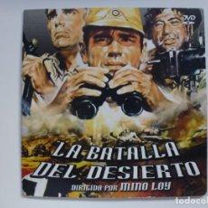 Cine: LA BATALL DEL DESIERTO. DVD. CARÁTULA DE CARTÓN.. Lote 156149774