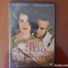 Cine: DVD-EL VELO PINTADO. Lote 156150778