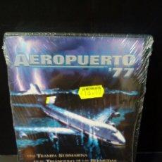 Cine: AEROPUERTO 77 DVD. Lote 156298441