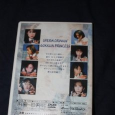 Cine: DGN-01. ME-01 TO ME-14. SPERM DRINKIN' GOKKUN PRINCESS. SHUTTLE JAPAN.. Lote 156549970