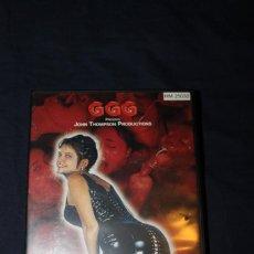 Cine: DVD. REIN MIT DEM SPERMA!!.GGG (JOHN THOMPSON). BUKKAKE.. Lote 156553122
