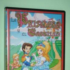 Cine: LA PRINCESA Y EL CASTILLO *** DVD CUENTO INFANTIL ANIMADO *** COLECCION PLANETA JUNIOR. Lote 156862758