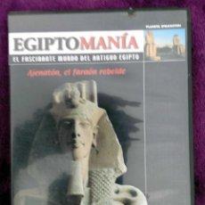 Cine: DVD *AJENATÓN, EL FARAÓN REBELDE - EGIPTOMANÍA - PLANETA DEAGOSTINI* - 1998. Lote 156898646