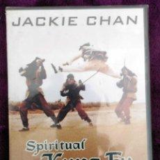 Cine: DVD *JACKIE CHAN, SPIRITUAL KUNG FU, UN COMBATE, DOS ESTILOS, LO WEI* - 1978 PRECINTADO. Lote 156900666