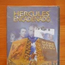 Cine: DVD HERCULES ENCADENADO - STEVE REEVES - NUEVA, PRECINTADA (2L). Lote 156965218