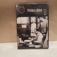 Cine: PRIMERA PLANA EN DVD NUEVA PRECINTADA VER FOTOS. Lote 156992738