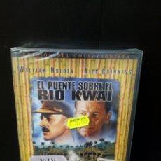 Cine: EL PUENTE SOBRE EL RÍO KWAI DVD. Lote 171346815