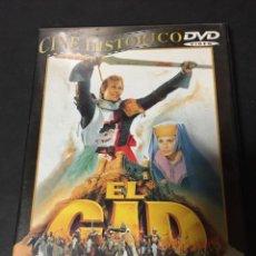 Cinéma: DVD EL CID ANTHONY MANNCHARLTON HESTON, SOPHIA LOREN, RAF VALLONE SAMUEL BRONSTON. Lote 157789518