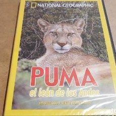 Cine: PUMA / EL LEÓN DE LOS ANDES / NATIONAL GEOGRAPHIC / DVD - PRECINTADO.. Lote 157824202