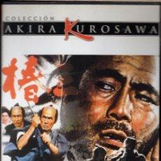 Cine: SANJURO DVD (AKIRA KUROSAWA) -8 VALIENTES CONTRA LA CORRUPCIÓN... CON SANJURO EN CABEZA. Lote 158579369