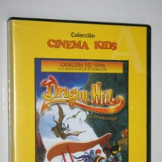 Cine: DRAGON HILL (COLECCIÓN CINEMA KIDS) *** DVD CINE ANIMADO INFANTIL ***. Lote 159022442