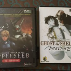 Cine: 2 DVD: APPLESEED THE BEGINNING - GHOST IN THE SHELL 2 INNOCENCE. Lote 159416854