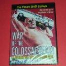 Cine: DVD LA GUERRA DEL MONSTRUO COLOSAL IDIOMA ESPAÑOL 68 MIN. PRECINTADO ZONA 2 . Lote 159455878