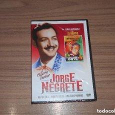 Cine: EL RAPTO DVD MARIA FELIX JORGE NEGRETE NUEVA PRECINTADA. Lote 203781246