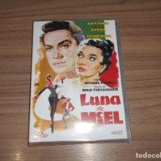 Cine: LUNA DE MIEL DVD ANTHONY STEEL JUAN CARMONA LUDMILLA TCHERINA NUEVA PRECINTADA. Lote 187825465