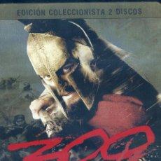 Cine: 300 (2006) EDICION ESPECIAL COLECCIONISTA 2 DISCOS. Lote 160258326