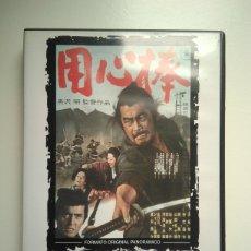 Cine: YOJIMBO - AKIRA KUROSAWA - MAESTROS CINE JAPONÉS. Lote 160477528