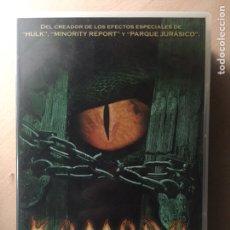 Cine: KOMODO DVD. Lote 160801998