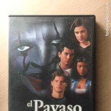 Cine: EL PAYASO A MEDIANOCHE DVD. Lote 160805845