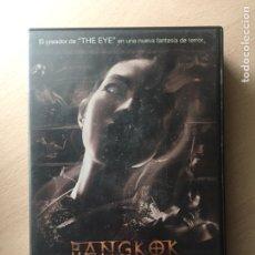 Cine: BANGKOK HAUNTED DVD. Lote 160806549