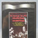 Cine: DVD. LA NOCHE DE LOS MUERTOS VIVIENTES. PRECINTADA. Lote 161194262