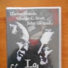 Cine: DVD LA FORMULA - MARLON BRANDO - NUEVA, PRECINTADA (O3). Lote 161224402