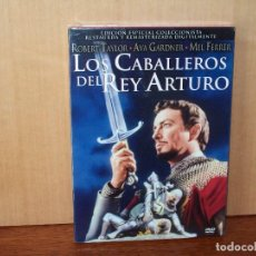 Cine: LOS CABALLEROS DEL REY ARTURO - ROBERT TAYLOR - AVA GADNER - MEL FERRER - DVD NUEVO PRECI. Lote 161259882