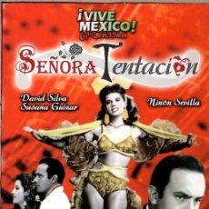 Cine: SEÑORA TENTACION DVD (CINE MEXICO).UNA PEQUEÑA-GRAN JOYA DEL CINE MEXICANO...DESCATALOGADISIMA. Lote 161341978