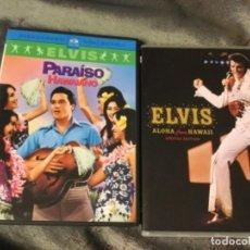 Cine: LOTE 2 - ELVIS PARAÍSO Y ELVIS ALONA FROM HAWAII -. Lote 161506790
