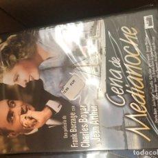 Cine: CENA DE MEDIANOCHE DVD CAJA ALE2. Lote 161639086
