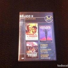Cine: PELÍCULA DVD. CICLO BÉLICO II. INFIERNO EN EL PACÍFICO - PRISIONERAS DE GUERRA - EL ATAQUE DURÓ.... . Lote 161987230