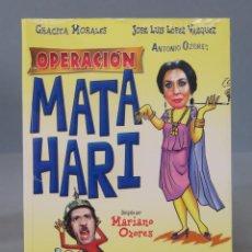 Cine: DVD. MATA HARI. PRECINTADA. Lote 162403282