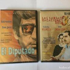 Cine: 2 DVD'S: JOSÉ SACRISTÁN (EL DIPUTADO-LARGAS VACACIONES DEL 36) DIVISA. ORIGINALES.. Lote 162424226