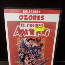 Cine: EL EQUIPO AAHHGG DVD. Lote 162558841