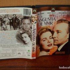 Cine: LA ANGUSTIA DE VIVIR - BONG CROSBY - GRACE KELLY - DIRIGE GEORGE SEATON - DVD BLANCO Y NEGRO. Lote 162687254