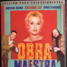 Cine: OBRA MAESTRA DVD DAVID TRUEBA. Lote 162922077